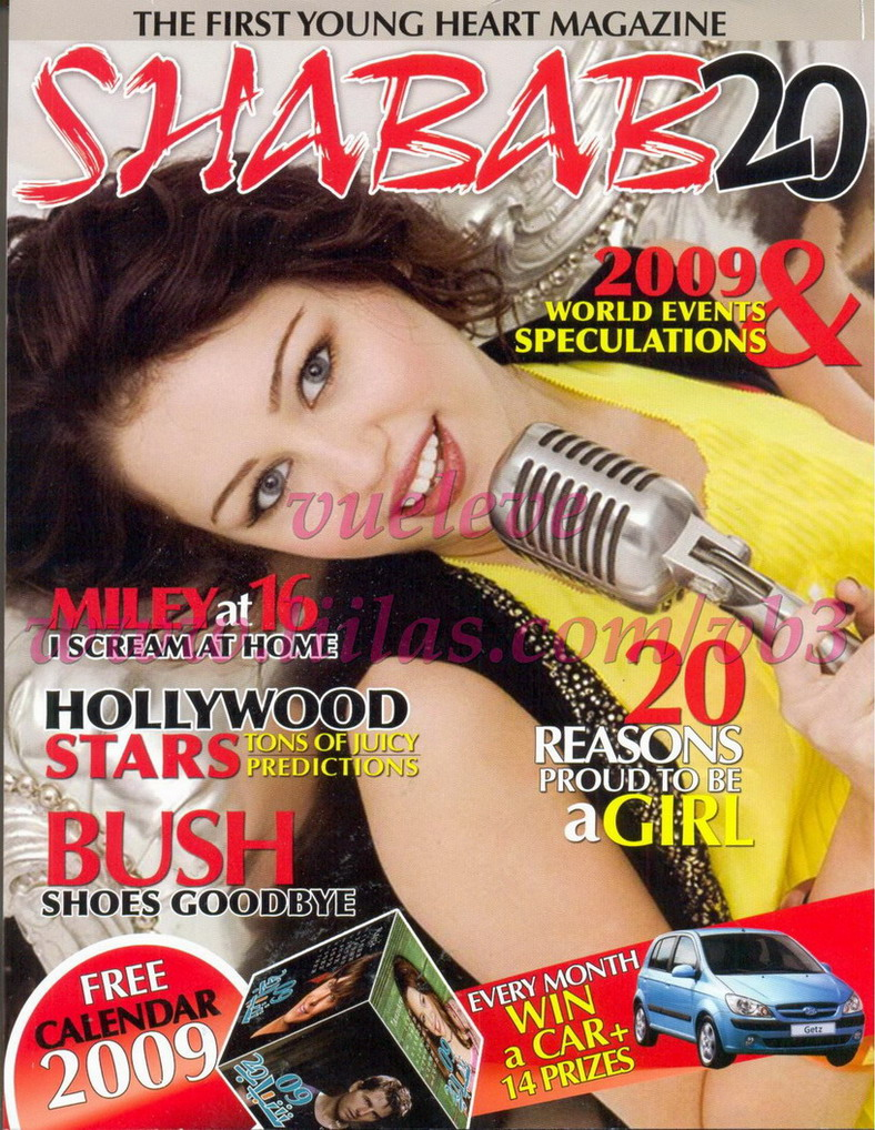 "SHABAB20 MAGAZINE-JANURAY 2009""exclusive liilas"""
